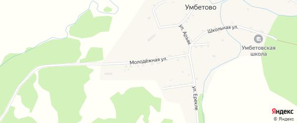 Центральная улица на карте деревни Умбетово с номерами домов