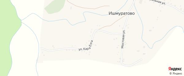 Улица Кара-Елга на карте деревни Ишмуратово с номерами домов