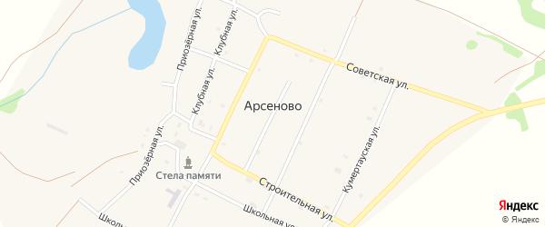 Клубная улица на карте села Арсеново с номерами домов