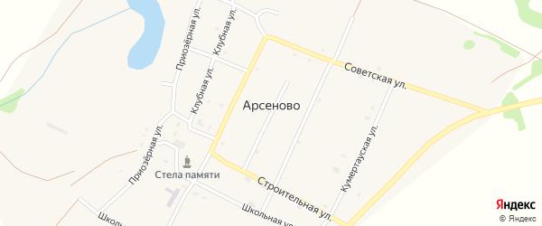 Приозерная улица на карте села Арсеново с номерами домов