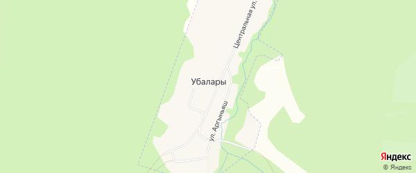 Карта деревни Убалары в Башкортостане с улицами и номерами домов
