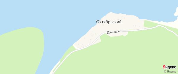 Дачная улица на карте деревни Октябрьского с номерами домов