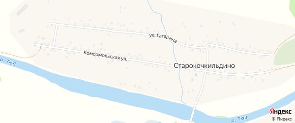 Комсомольская улица на карте деревни Старокочкильдино с номерами домов