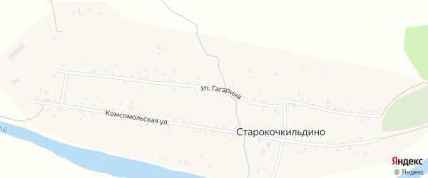 Улица Гагарина на карте деревни Старокочкильдино с номерами домов