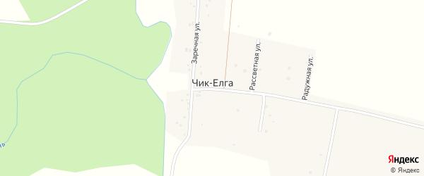 Заречная улица на карте деревни Чик-Елга с номерами домов