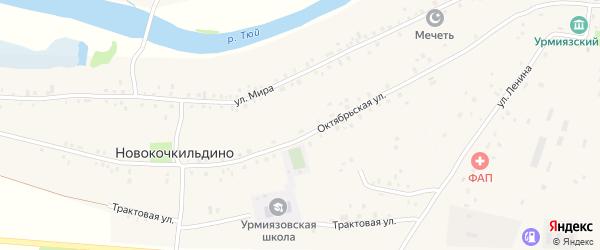 Октябрьская улица на карте деревни Новокочкильдино с номерами домов