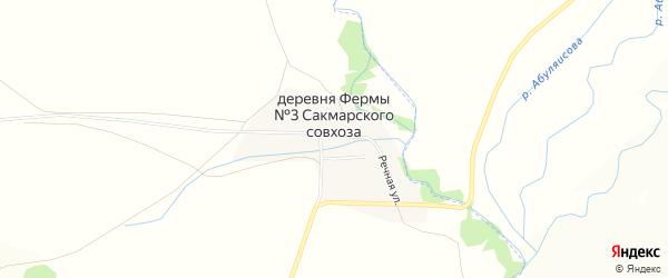 Карта деревни фермы N 3 Сакмарского совхоза в Башкортостане с улицами и номерами домов