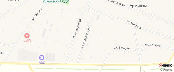 Молодежная улица на карте села Урмиязы с номерами домов
