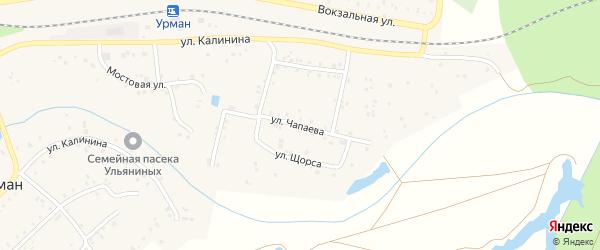 Улица Чапаева на карте села Урмана с номерами домов