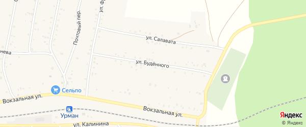 Улица Буденного на карте села Урмана с номерами домов