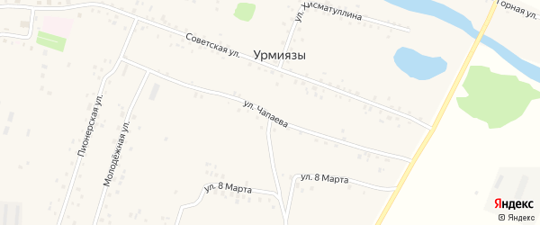 Улица Чапаева на карте села Урмиязы с номерами домов