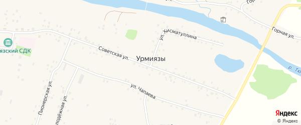 Улица Хисматуллина на карте села Урмиязы с номерами домов