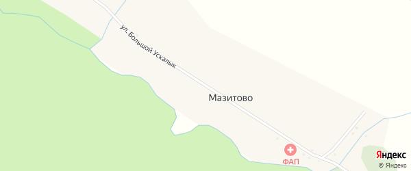 Улица Большой Ускалык на карте деревни Мазитово с номерами домов