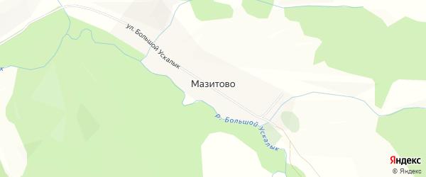 Карта деревни Мазитово в Башкортостане с улицами и номерами домов