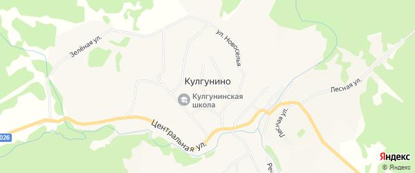 Карта села Кулгунино в Башкортостане с улицами и номерами домов