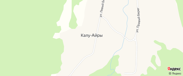 Улица Левый берег на карте деревни Калу-Айры с номерами домов