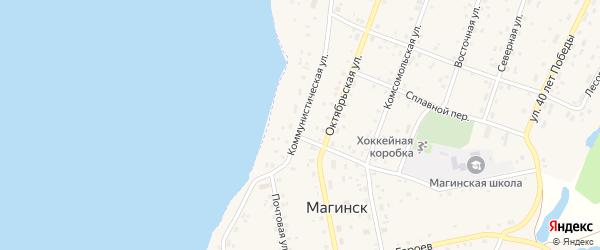 Коммунистическая улица на карте села Магинска с номерами домов