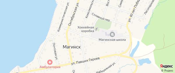 Школьная улица на карте села Магинска с номерами домов