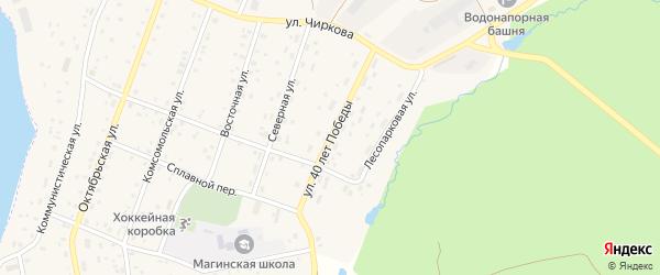Улица 40 лет Победы на карте села Магинска с номерами домов
