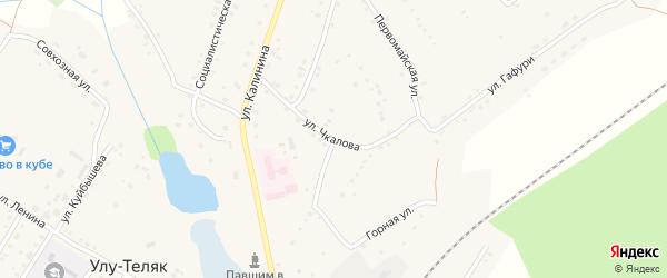 Улица Чкалова на карте села Улу-Теляка с номерами домов