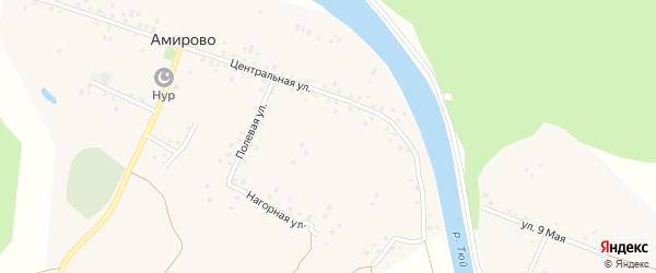 Полевая улица на карте деревни Амирово с номерами домов
