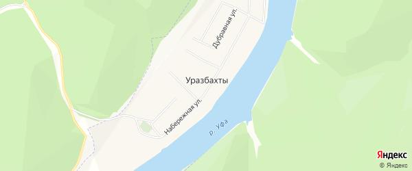 Карта деревни Уразбахты в Башкортостане с улицами и номерами домов