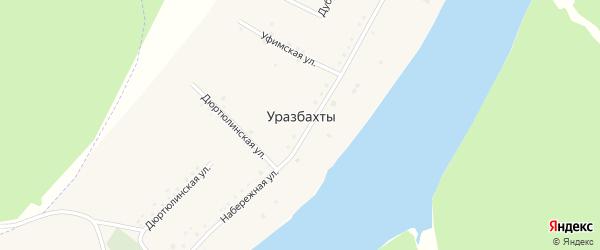 Дюртюлинская улица на карте деревни Уразбахты с номерами домов