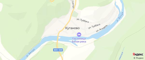Карта деревни Кутаново в Башкортостане с улицами и номерами домов