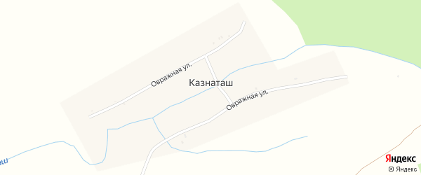 Овражная улица на карте деревни Казнаташа с номерами домов