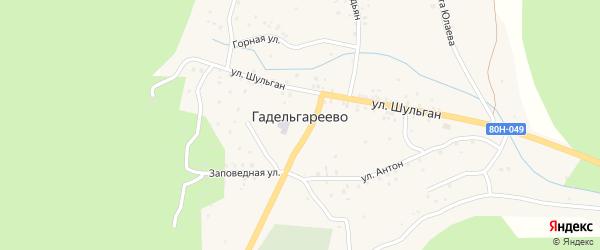 Улица Давлетгарей на карте деревни Гадельгареево с номерами домов