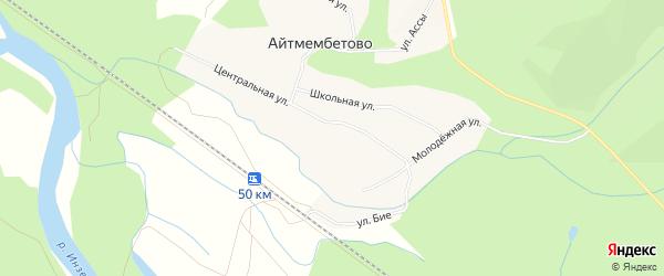 Карта деревни Айтмембетово в Башкортостане с улицами и номерами домов
