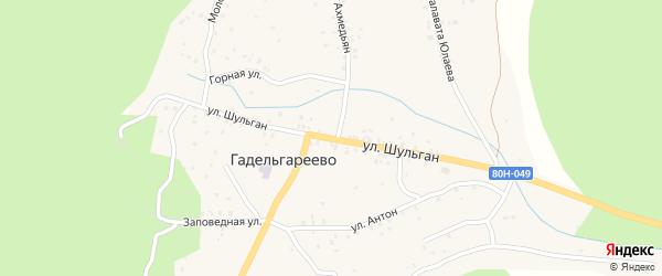 Улица Шульган на карте деревни Гадельгареево с номерами домов