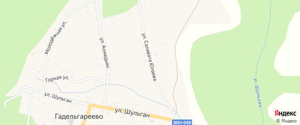 Улица Салавата Юлаева на карте деревни Гадельгареево с номерами домов