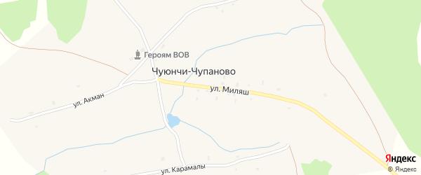 Улица Миляш на карте села Чуюнчи-Чупаново с номерами домов