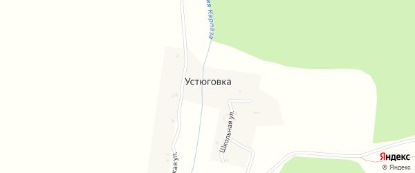 Школьная улица на карте деревни Устюговки с номерами домов