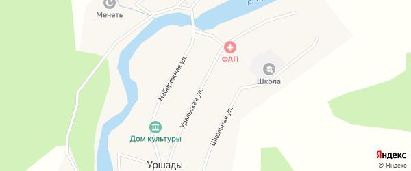 Школьная улица на карте деревни Уршады с номерами домов
