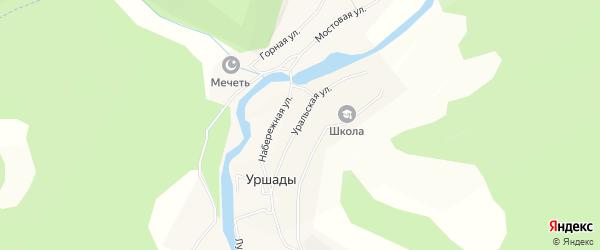 Карта деревни Уршады в Башкортостане с улицами и номерами домов