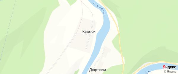 Карта деревни Кадыси в Башкортостане с улицами и номерами домов