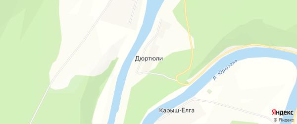Карта деревни Дюртюлей в Башкортостане с улицами и номерами домов