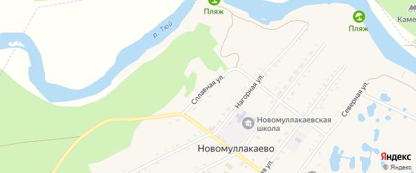 Сплавная улица на карте села Новомуллакаево с номерами домов
