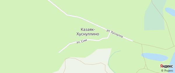 Улица Сим на карте деревни Казаяк-Хуснуллино с номерами домов