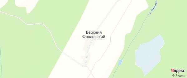 Карта деревни Верхнего Фроловского в Башкортостане с улицами и номерами домов