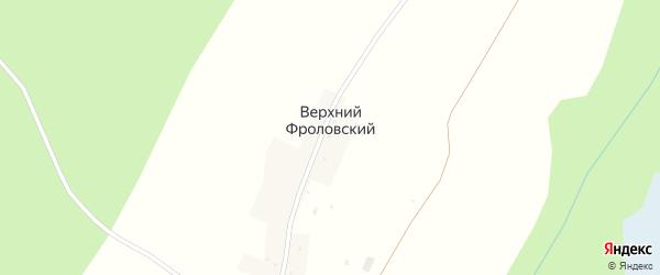 Полевая улица на карте деревни Верхнего Фроловского с номерами домов