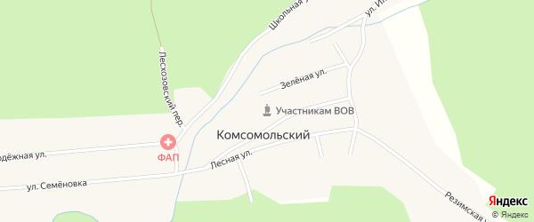 Поперечная улица на карте села Комсомольского с номерами домов