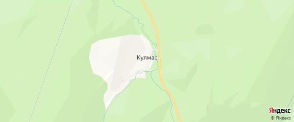 Карта села Кулмаса в Башкортостане с улицами и номерами домов