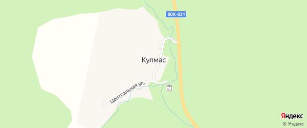 Центральная улица на карте села Кулмаса с номерами домов