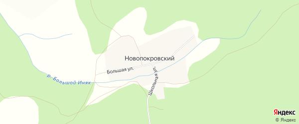 Карта Новопокровского хутора в Башкортостане с улицами и номерами домов