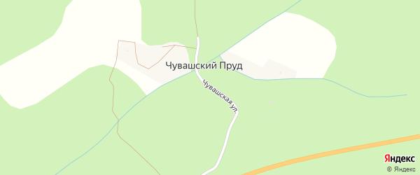 Чувашская улица на карте поселка Чувашского пруда с номерами домов