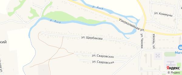 Улица Щербакова на карте Аши с номерами домов