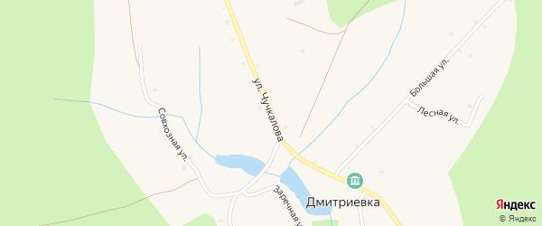 Улица Чучкалова на карте деревни Дмитриевки с номерами домов